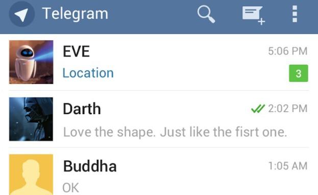 אפליקציית Telegram לאנדרואיד