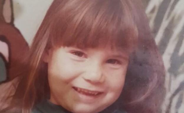 מי הילדה שבתמונה (תמונת AVI: מתוך אנשים)