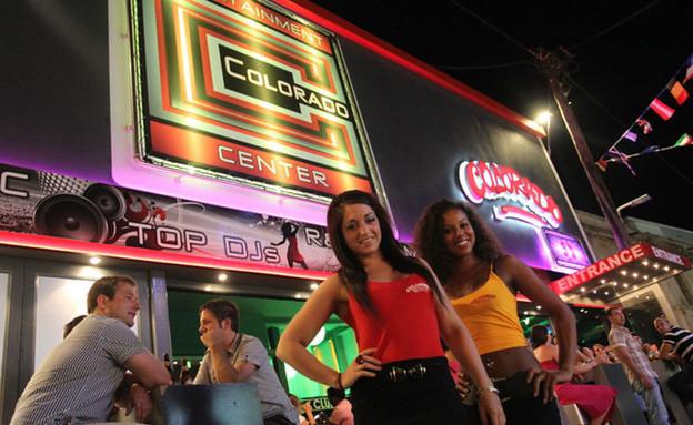 מועדון קולורדו ברודוס (צילום: http://colorado.com.gr)