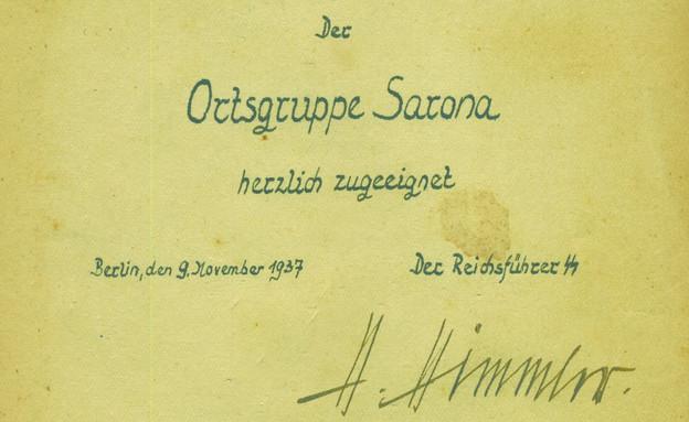 """הספר של היינריך הימלר (צילום: בית המכירות הפומביות """"קדם"""")"""