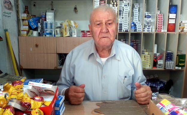 אבו מאלק (צילום: שי גל 2, צילום ביתי)