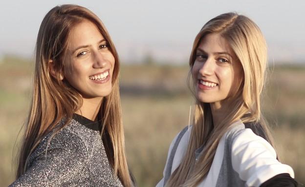 האחיות כרקוקלי (צילום: הילה בר)