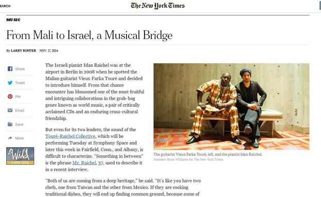 עידן רייכל בניו יורק טיימס (צילום: http://www.nytimes.com)