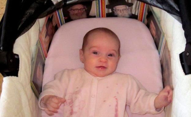 """התינוקת חיה זיסל בראון ז""""ל (צילום: באדיבות המשפחה)"""