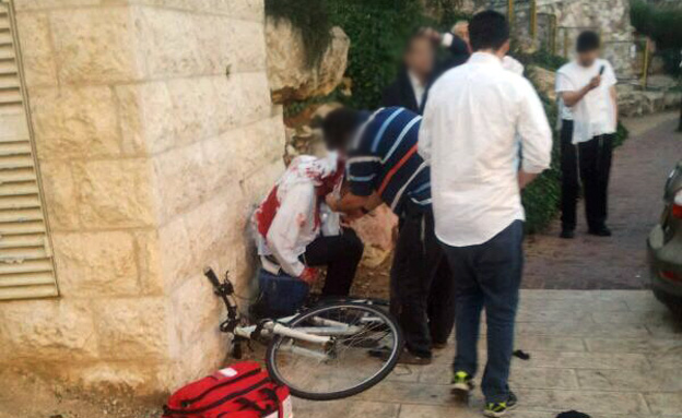 כך נשמע הדיווח הראשוני על הפיגוע בבית הכנסת