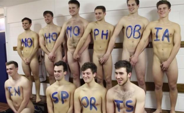 קבוצת ההוקי של אוניברסיטת נוטינגהם נגד הומופוביה