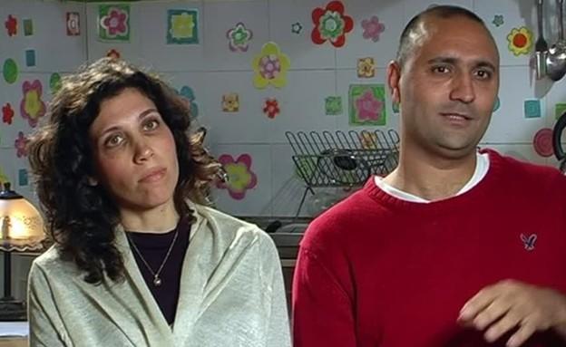 הכירו את אילנה ואבי (תמונת AVI: מתוך 9 חודשים, שידורי קשת)