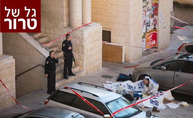 זירת הפיגוע בירושלים, השבוע (צילום: Yonatan Sindel / Flash 90)
