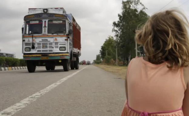 משפחה בסרט הודי - הספארי (תמונת AVI: נופר יורן)