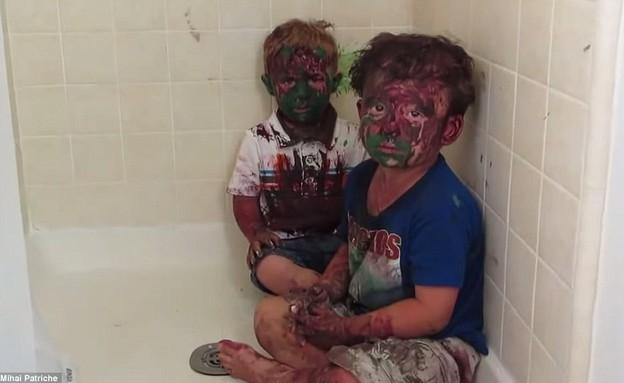 ילדים מלוכלכים (וידאו WMV: You Tube, YouTube)