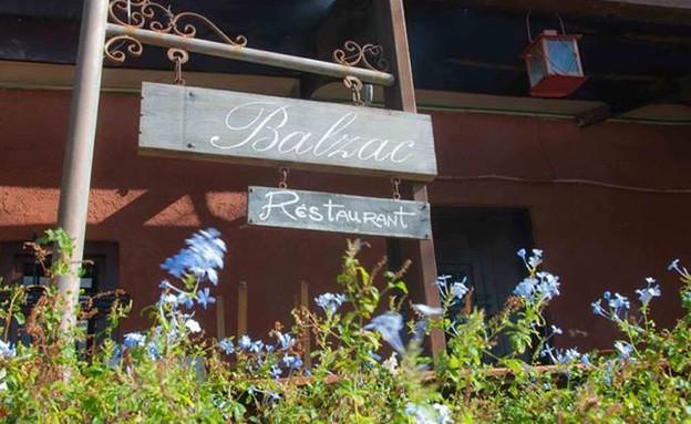בלזק אשדוד חוץ (צילום: מעמוד הפייסבוק של המסעדה)
