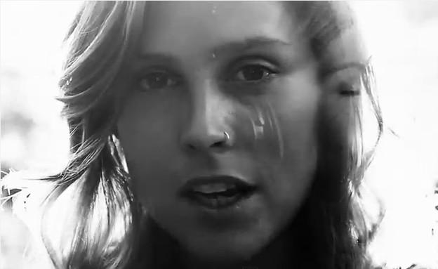 מאיה הרמן בקליפ מהפכה (וידאו WMV: קובי פלשמן, סיון שביט)