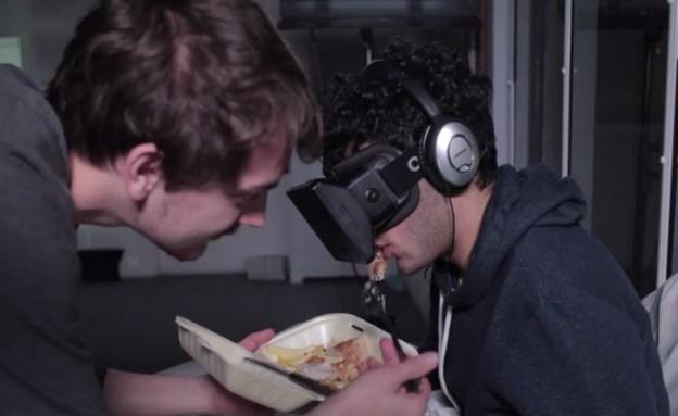 חודש עם משקפי מציאות מדומה