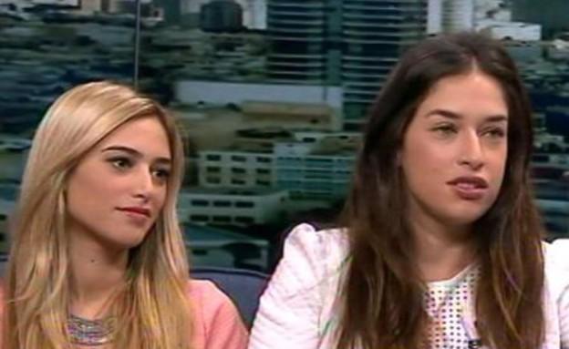 """אנה ודנית מתארחות בתוכנית """"בקטע טוב"""" (תמונת AVI: מתוך בקטע טוב, ערוץ 24)"""