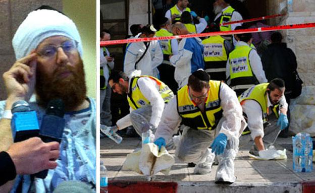 פצוע מהפיגוע ,פיגוע בבית כנסת הר נוף בירושלים (צילום: חדשות 2, רויטרס)
