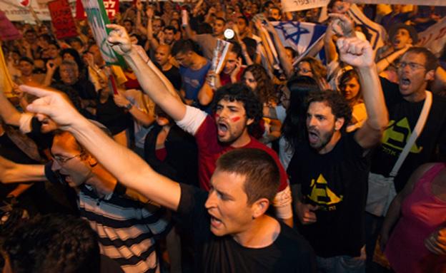 הפגנות המחאה החברתית, למצולמים אין קשר לנאמר (צילום: רויטרס)