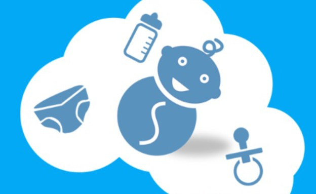 אפליקציית BabySale