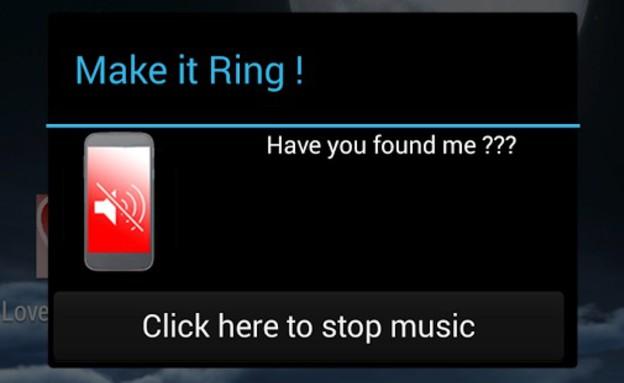 אפליקציית MakeItRing
