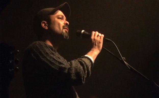 ההופעה בתל אביב, אמש (צילום: חדשות 2)