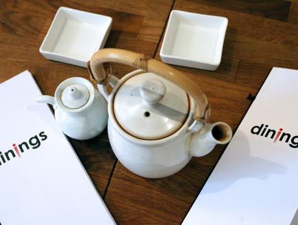 מסעדת דיינינגס בלונדון - כלי תה