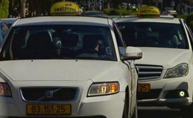 ריסס את הנהג וברח. אילוסטרציה (צילום: חדשות 2)