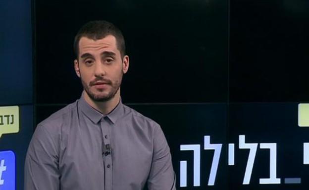 טבעונים נמאסתם: מי עומד מאחורי הקמפיין הוויראלי? (תמונת AVI: מתוך חי בלילה, שידורי קשת)