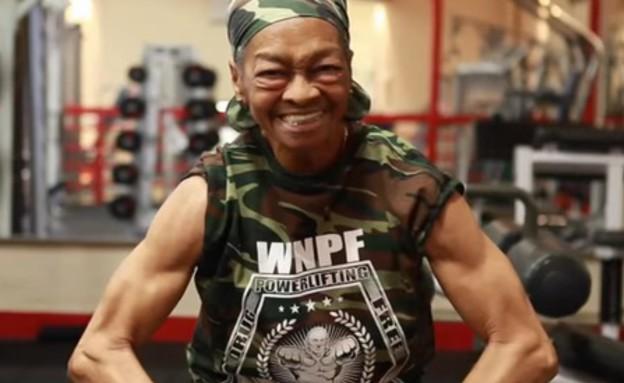 סבתא חזקה (צילום: יוטיוב)