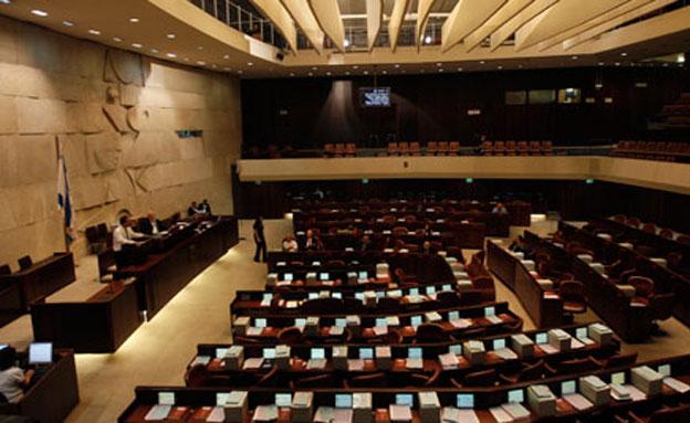 מליאת הכנסת (צילום: חדשות 2)