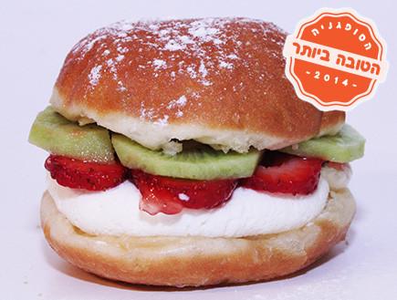 סופגניות המבורגר של ממבו צילום אגמדיה