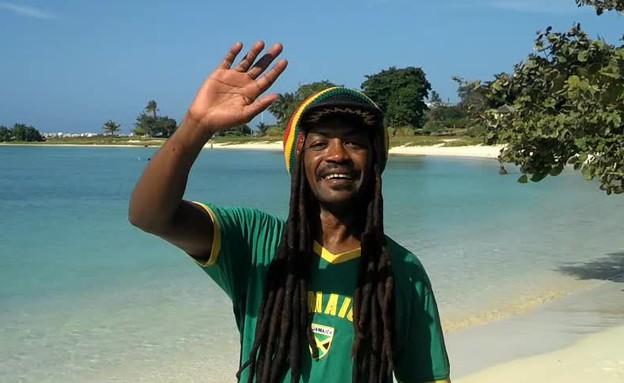 חגיגות על חופי ג'מייקה (תמונת AVI: מתוך מועדון לילה, שידורי קשת)