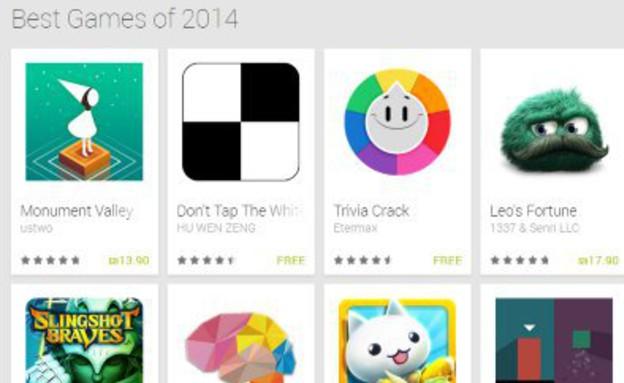 אפליקציות משחקים בגוגל