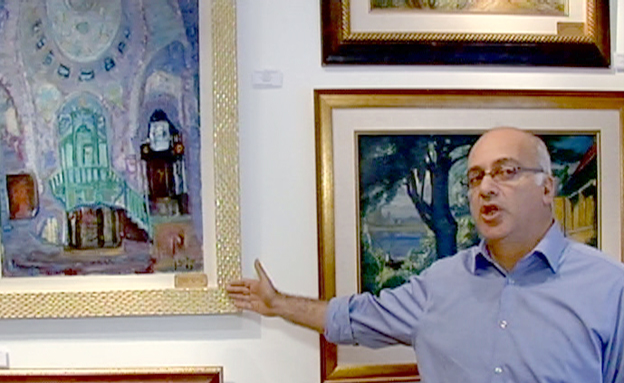 אוסף אומנות של זיסר (צילום: חדשות 2)