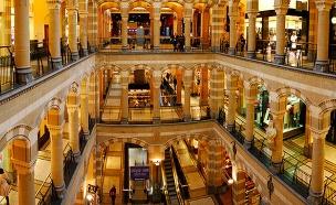magna plaza mall (צילום: האתר הרשמי)