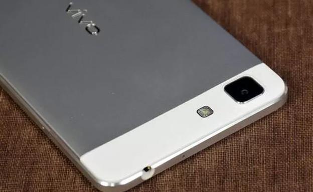 הסמארטפון הדק בעולם, Vivo X5Max
