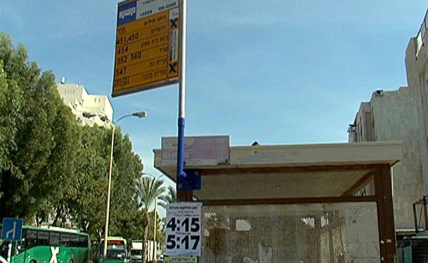 תחנת האוטובוס שממנה נחטפה, השבוע (צילום: חדשות 2)