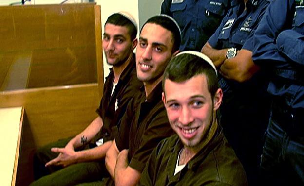 """העצורים בביהמ""""ש, היום (צילום: חדשות 2)"""