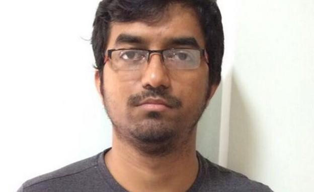 הצייצן של דאעש (צילום: BengaluruCityPolice)
