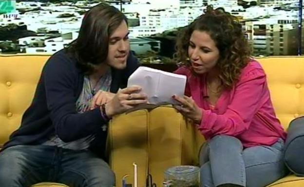 הצצה לחוזה השכירות של דנית (תמונת AVI: מתוך השיר שלנו, ערוץ 24)