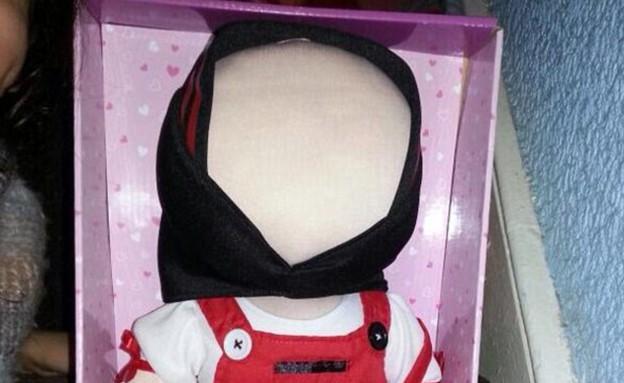 רומיסה - בובה ללא פנים (צילום: דיילי מייל)