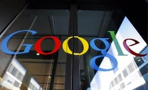 לוגו גוגל (צילום: ap)