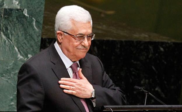 מועצת הביטחון תדחה את הפלסטינים? (צילום: AP)