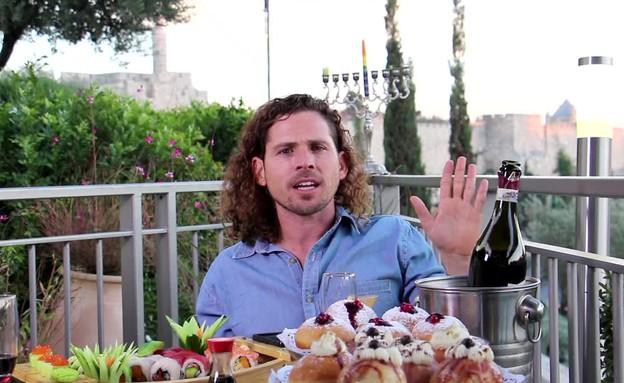 סיורי חנוכיות בירושלים (תמונת AVI: video travel)