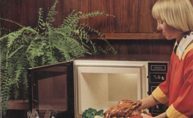 מיקרוגל למגזין (צילום: תמונה מספר בישול למיקרו)