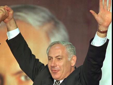 בנימין נתניהו חוגג את ניצחונו בבחירות ב-1996