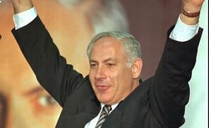 בנימין נתניהו חוגג את ניצחונו בבחירות ב-1996 (צילום: ap)