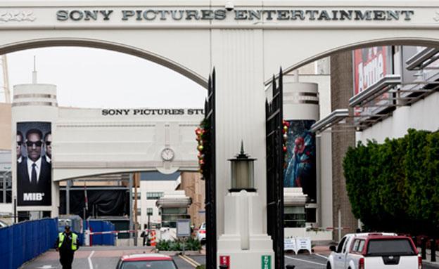 """משרדי חברת """"סוני"""" (צילום: AP)"""