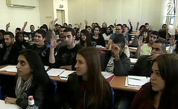 כיתה, סטודנטים, אוניברסיטה, (צילום: חדשות 2)