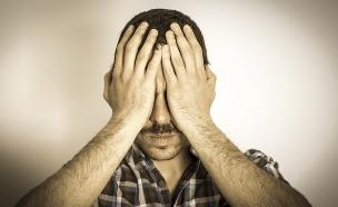 גבר עצוב מתוסכל מיואש (צילום: Slevin79, Thinkstock)
