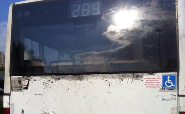 גזענות באוטובוס. קו 289 של דן