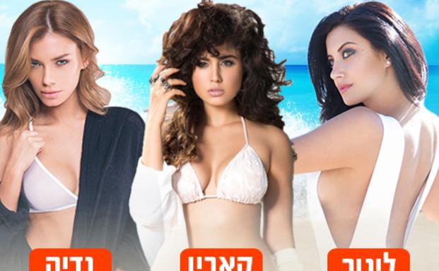 הישראלית הסקסית 2014 - הגמר הגדול (צילום: סטודיו mako)